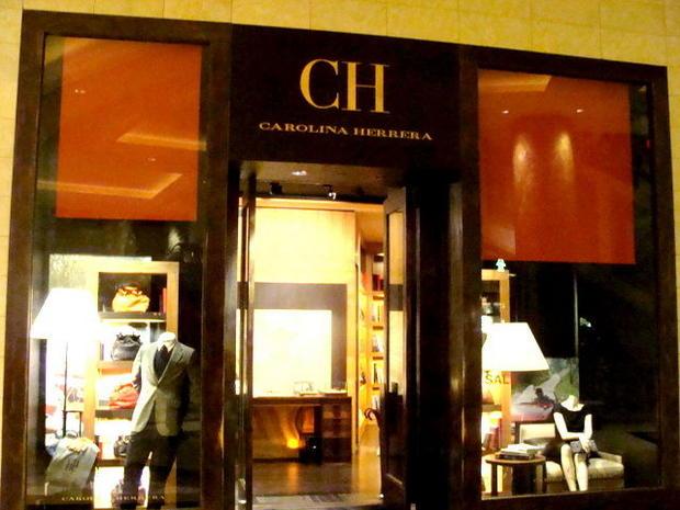 Voorlopig geen winkel van Carolina Herrera in Nederland